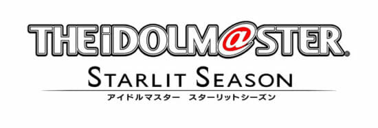 PS4/Steam版「THE IDOLM@STER STARLIT SEASON」が5月27日に発売決定!新アイドル「奥空心白」も公開
