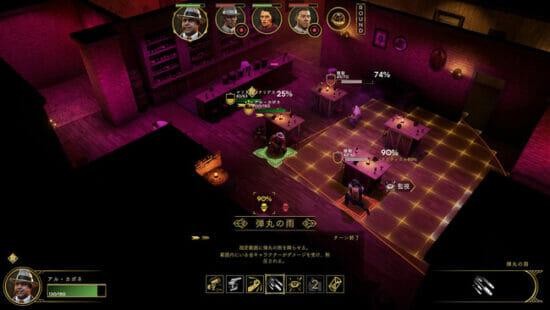 PS4/Switch「Empire of Sin エンパイア・オブ・シン」が発売開始!裏社会の経済を牛耳り、暗黒街の支配を目指していくストラテジー