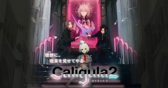 学園ジュブナイルRPG「Caligula2」が6月24日に発売決定!理想の世界から現実への帰宅を目指す「帰宅部」の物語
