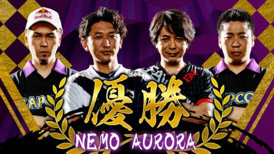 「FAV gaming」所属のsako選手のチームが「ストリートファイターリーグ: Pro-JP 2020 グランドファイナル」で優勝!