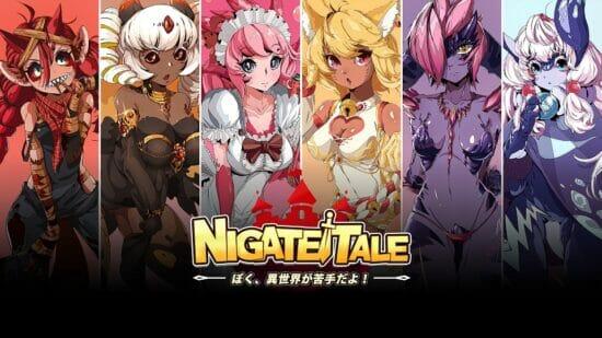 「NIGATE TALE」の早期アクセスが4月中に開始!異世界、モンスター娘、ハクスラを組み合わせたローグライクゲーム
