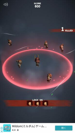 時を止めて、敵を斬れ!フリック入力で敵を斬りまくる爽快アクション「フリック侍」
