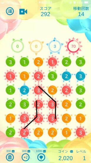 同じ色、同じ数字のボールをつなげて高得点を狙え!脳トレパズルゲーム「デュアルマッチ3」