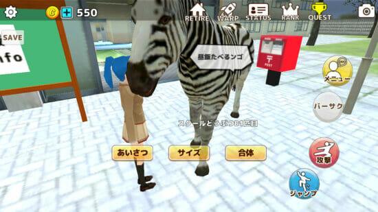 動物と女子高生が学校で生活!?カオスなシミュレーションゲーム「どうぶつ スクール シミュレーター」