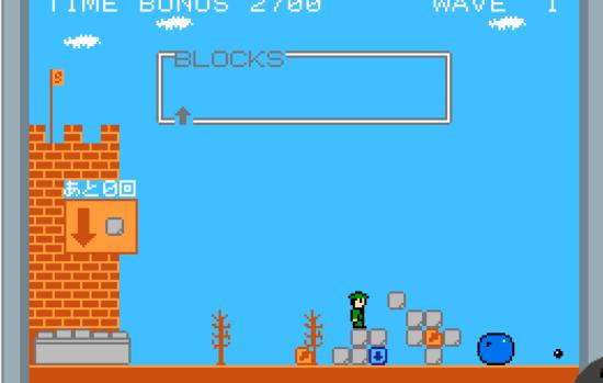 ブロックを配置して、モンスター軍団から城を守れ!建築タワーディフェンス「城塞騎士」