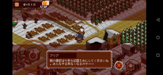 国の領主になって街を復興しよう!経営管理シミュレーションゲーム「Dottania」