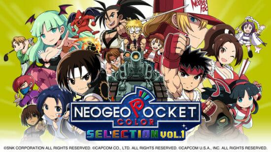 Switchダウンロード版「NEOGEO POCKET COLOR SELECTION Vol.1」が先行発売開始!「キング・オブ・ファイターズ R-2」など傑作タイトル10作品を収録