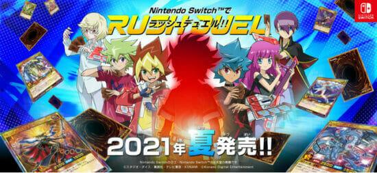 Switch「遊戯王ラッシュデュエル 最強バトルロイヤル!!」が今夏に発売決定!アニメ「遊☆戯☆王SEVENS」を題材にした対戦型カードゲーム