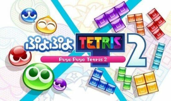 「ぷよぷよテトリス2」のSteam版が配信開始!キーボード、マウス、コントローラでの操作が可能に