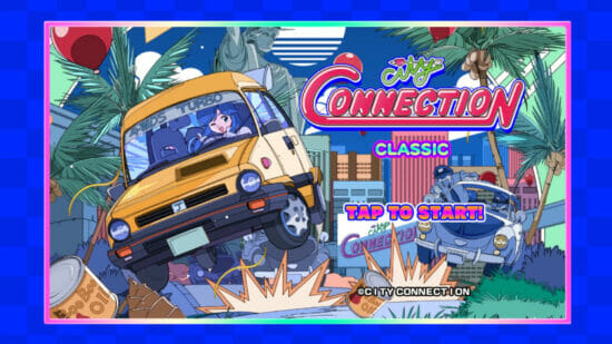 横スクロールアクション「シティコネクション」が配信開始!80年代のアーケード版をベースに、スマホの画面でも遊びやすくバージョンアップ