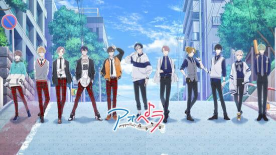「青春」×「アカペラ」の新プロジェクトが始動!木村良平、小野友樹ら11名の男性声優が人気楽曲をアカペラでカバー