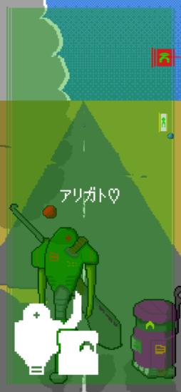 スマホ向けゲーム「スクラップフレンズ」が配信開始!2体のロボットによる終末おさんぽアドベンチャー