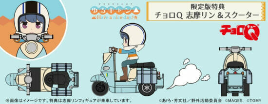Switch/PS4「ゆるキャン△ Have a nice day!」が2021年秋に発売決定!ゆるくキャンプする女子高生たちのアドベンチャーゲーム