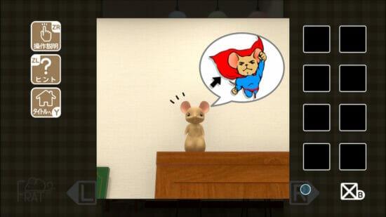 Switch「アトリエ喫茶ふらっとからの脱出」が配信開始!「猫様脱出シリーズ」に続く脱出ゲーム第4弾