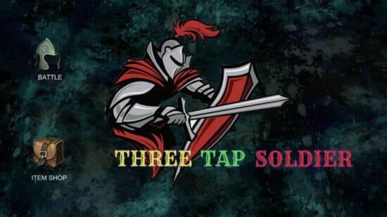 スマホ向けゲーム「Three Tap Soldier」が配信開始!タイミング良くタップして敵を倒すアクションゲーム
