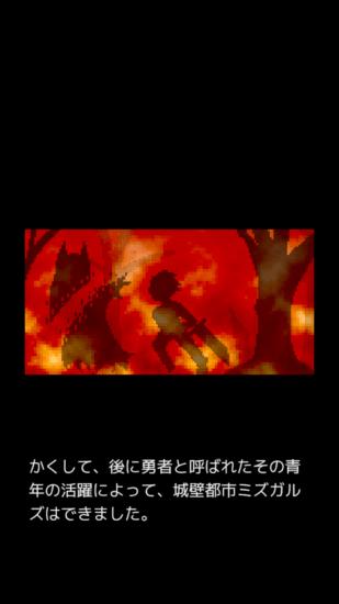 アクションRPG「Der Erlkönig」が配信開始!歌曲「魔王」から着想を得た、見下ろし型2Dアクションゲーム