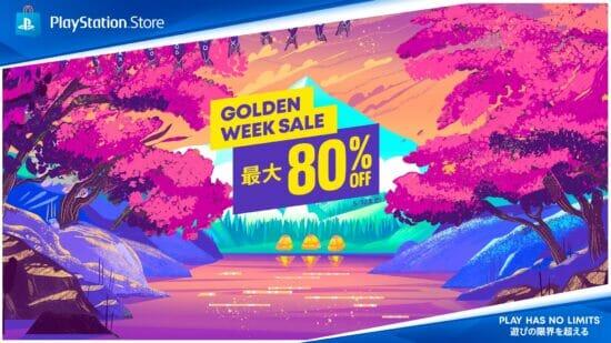 PS Storeで「GOLDEN WEEK SALE」が開始!「Ghost of Tsushima」「十三機兵防衛圏」など人気ゲームが割引に