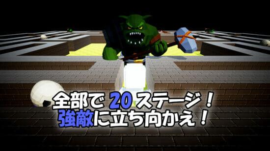 スマホ向けゲーム「ジェムコレ」が配信開始!頭を使って宝石を運ぶ3Dパズルアクションゲーム