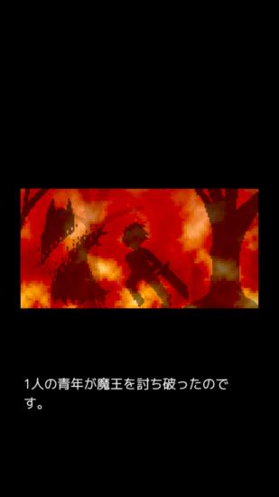 歌曲「魔王」から着想を得た、見下ろし型2Dアクションゲーム「Der Erlkönig(魔王) 」