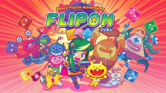 キュートなブロック崩しパズルゲーム「Flipon (フリポン) 」が発売開始!