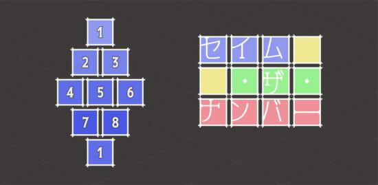 同じ数字を探してタップ!脳トレ系パズルゲーム「セイム・ザ・ナンバー」がAndroid向けに配信開始!