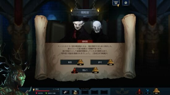 「Legend of Keepers」が発売開始!ダンジョンカンパニーの雇われマスターとなってダンジョンを攻略するローグライクゲーム
