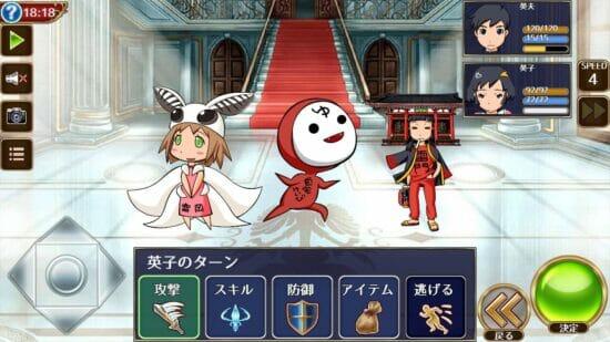 RPG制作アプリ「ビットゲームメーカー」が「英語物語」とコラボ !人気キャラクターを使ってRPGが自作可能に