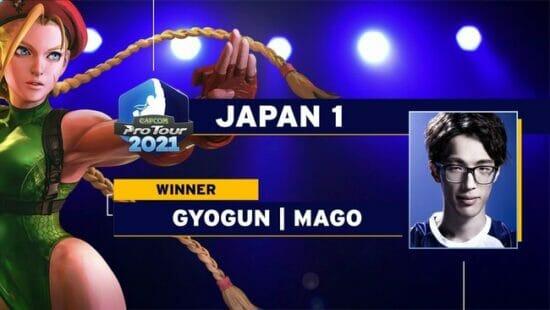 CPT Online 2021「日本大会1」はマゴ選手が優勝!次回の日本予選は9月18日に開催予定