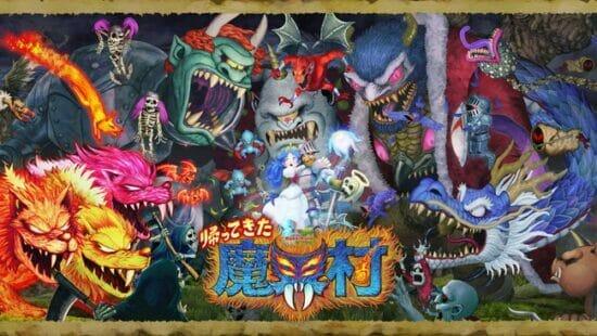 「帰ってきた 魔界村」がPS4、Xbox One、Steamで配信決定!やりごたえのある難易度はそのままに新しい姿となったシリーズ最新作
