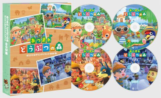 「あつまれ どうぶつの森」のサウンドトラックCDが6月9日に発売決定!ゲームBGMやとたけけミュージック集を収録