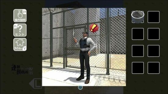 Switch「連邦刑務所からの脱出」の予約販売が開始!厳重な警備で有名な連邦刑務所から脱走する脱出ゲーム