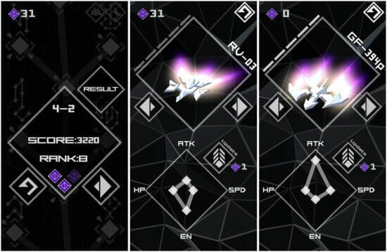 グリフを書いて敵を撃つ!「グリフォン【象形文字シューティングゲーム】」のAndroid版が配信開始!