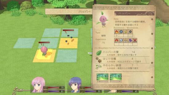錬金術RPG「最果てのクオリア」が5月18日にSteamで配信開始!