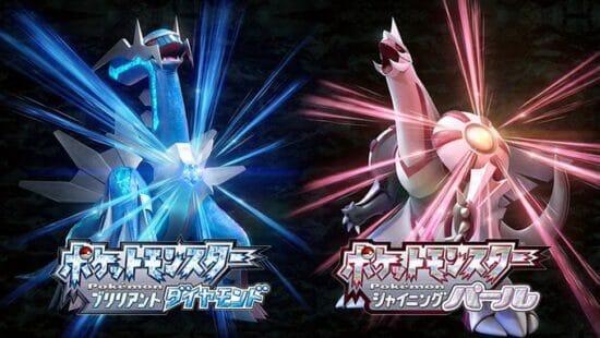 「ポケットモンスター ブリリアントダイヤモンド・シャイニングパール」が2021年11月19日に発売決定!予約受付は8月下旬から