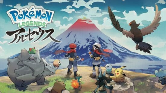 「Pokémon LEGENDS アルセウス」が2022年1月28日に発売決定!アクションとRPGが融合した新たな表現に挑戦