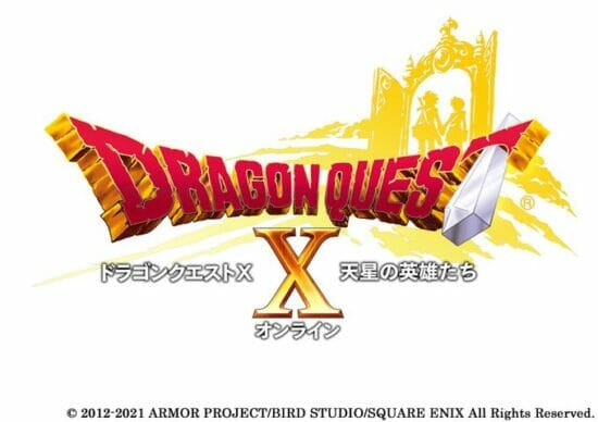 「ドラゴンクエストX オンライン」の最新追加パッケージ「天星の英雄たち」が2021年秋に発売決定!