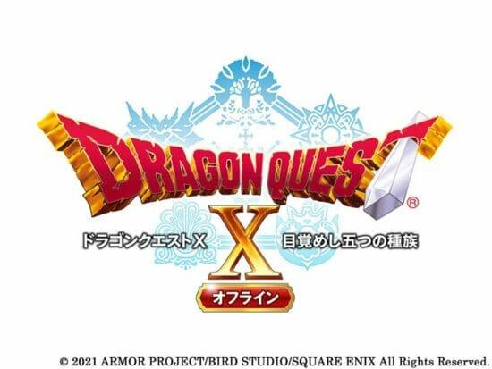 「ドラゴンクエストX 目覚めし五つの種族 オフライン」が2022年に発売決定!インターネット接続無しで遊べるドラクエX