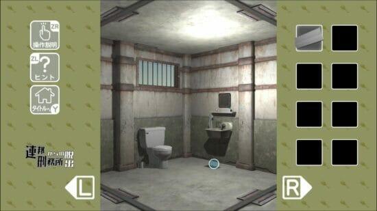 Switch「連邦刑務所からの脱出」が発売開始!厳重な警備で有名な連邦刑務所から脱走する脱出ゲーム