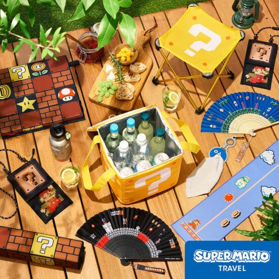スーパーマリオのレジャー関連グッズが6月に発売!ベランダでキャンプ気分を味わえる「ベランピング」を楽しもう