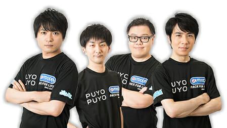 「ぷよぷよeスポーツ」の高校eスポーツ部応援プロジェクトが始動!プロ選手がオンラインでコーチング