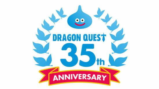 「ドラゴンクエスト」シリーズの最新作を発表する生放送が5月27日に配信決定!