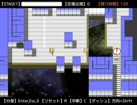 PC向けゲーム「ミーカさんの分身バズーカ」が配信開始!分身を飛ばして最短時間でゴールを目指していくアクションゲーム