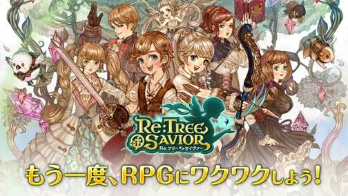 新作スマホ向けRPG「Re:Tree of Savior」が2021年内に配信決定!ベータテストの参加申込受付もスタート