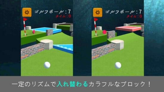 「ゴルフワンショット3D」のAndroid版が配信開始!多彩なギミックを攻略してホールインワンを目指すゴルフゲーム