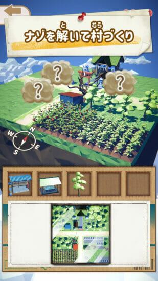 スマホ向けゲーム「ナゾときパズル ニョッキン村」が配信開始!ナゾを解いて村を作るパズルゲーム