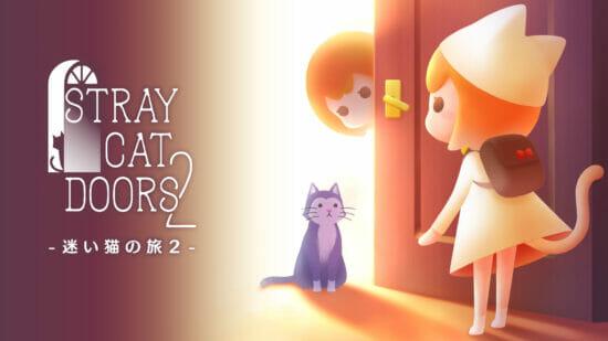 Switch「迷い猫の旅2 -Stray Cat Doors2-」が配信開始!かわいいキャラクターと謎を解いていく脱出アドベンチャー