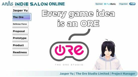 台北ゲームショウ、INDIE SALON Online及びMatch Up!のマッチングイベントを開催
