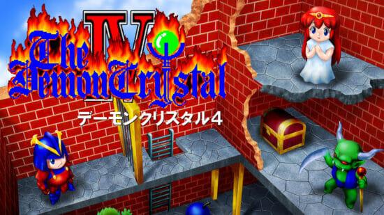 Switch向け「デーモンクリスタル4」が発売開始!正当続編となるアクションロールプレイングゲーム