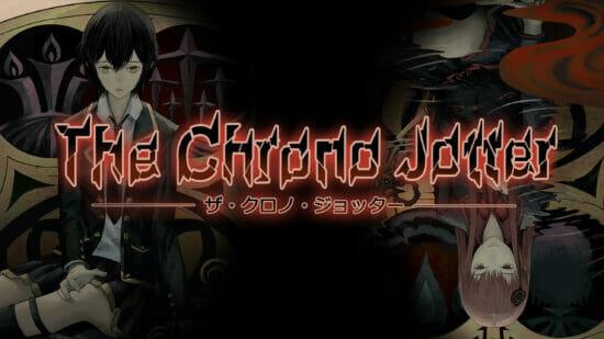 サスペンス・ミステリーAVG「The Chrono Jotter」のトレイラーが初公開!デモ版もプレイ可能