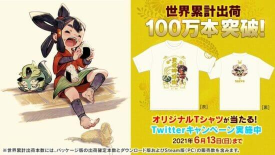 日本発のインディーゲーム「天穂のサクナヒメ」、世界累計出荷本数が100万本を突破 記念オリジナルTシャツが当たるキャンペーンを開催